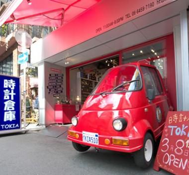 梅田茶屋町店