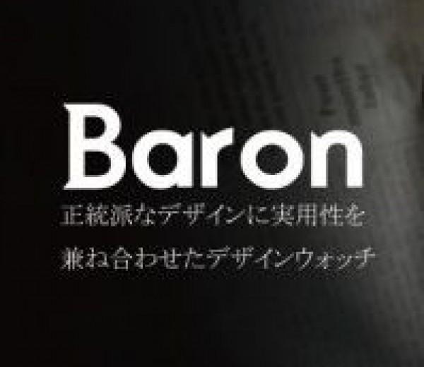BARON-バロン-