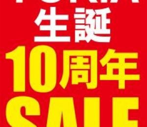TOKIA生誕10周年セール!
