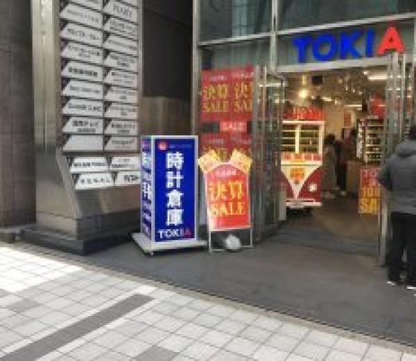 決算セール 本日最終日!!!