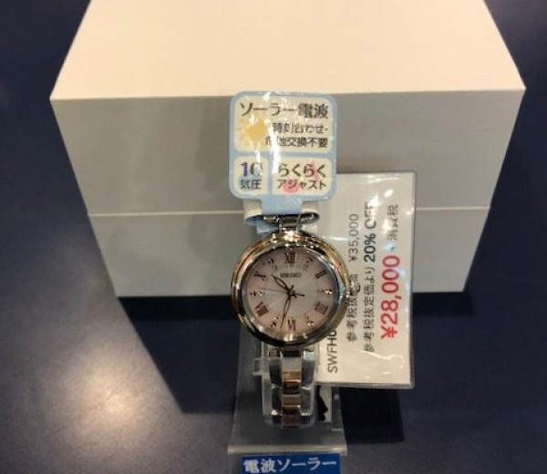 SEIKO SELECTION 入荷
