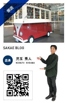 時計倉庫TOKIA栄店 旧ブログ