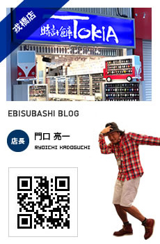時計倉庫TOKIA戎橋店 旧ブログ