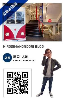 時計倉庫TOKIA広島本通店 旧ブログ