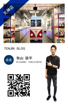 時計倉庫TOKIA天神店 旧ブログ