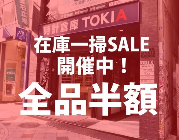 渋谷文化村通り店