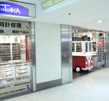 名駅サンロード店