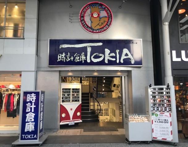 廣島本通店